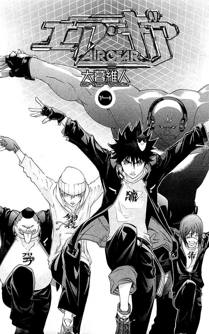 Air Gear Chapter 114
