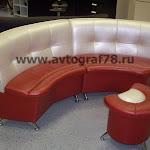 """Радиусный диван """"Мечта"""" сектор 120 гр. + пуф (Perlamutr 101-111)"""