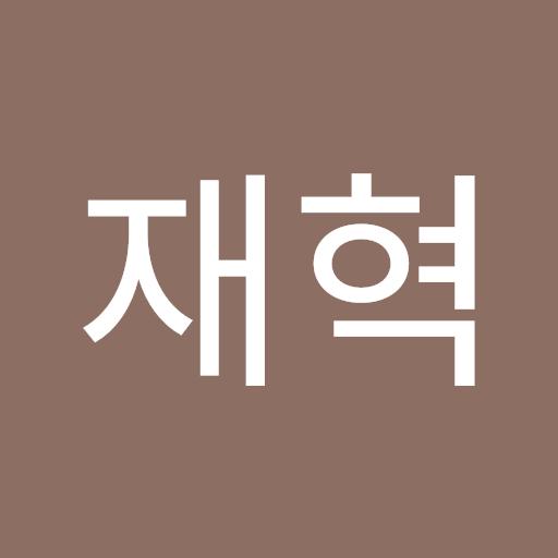 MHD Flasher N54 - Google Play 앱