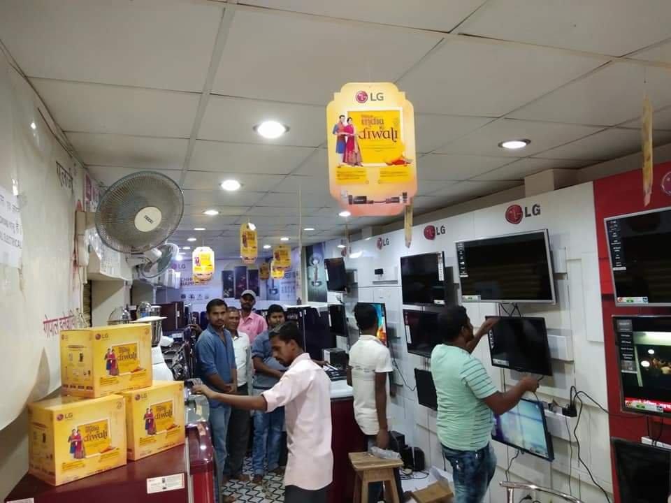 BumperDiscount: गोपाल इलेक्ट्रॉनिक्स ग्राहकों को दे रहा है बड़ी कंपनियों पर बंपर छूट…