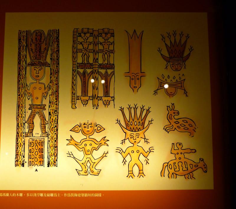 Yilan County.Taucheng , Musée Lanyang - P1230249.JPG