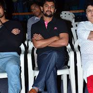 Vaishakam Movie  Trailer Launch (20).JPG