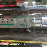 leaving Tokyo for Narita in Tokyo, Tokyo, Japan