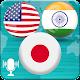 Download Japanese Translator : English Japanese Translator For PC Windows and Mac