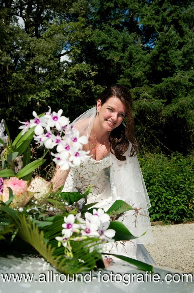 Bruidsreportage (Trouwfotograaf) - Foto van bruid - 080