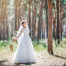 Wedding photographer Irina Bazhanova (studioDIVA). Photo of 03.10.2017