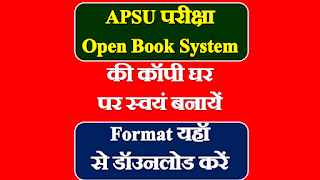 APSU Open Book System copy Format