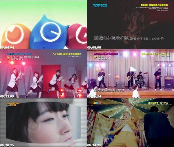 [TV-Variety] JAPAN COUNTDOWN – 2016.02.28