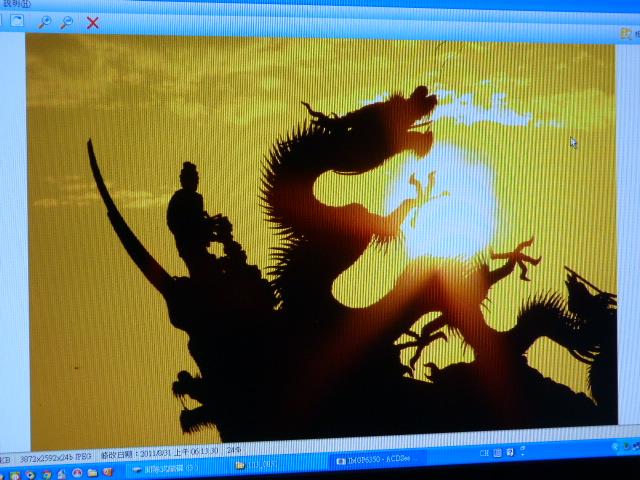 tous les matins le patron fait des photos du lever de soleil, et son écran est géant