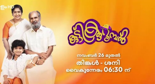 Keralam 6pm - Malayalam TV Serials & Shows