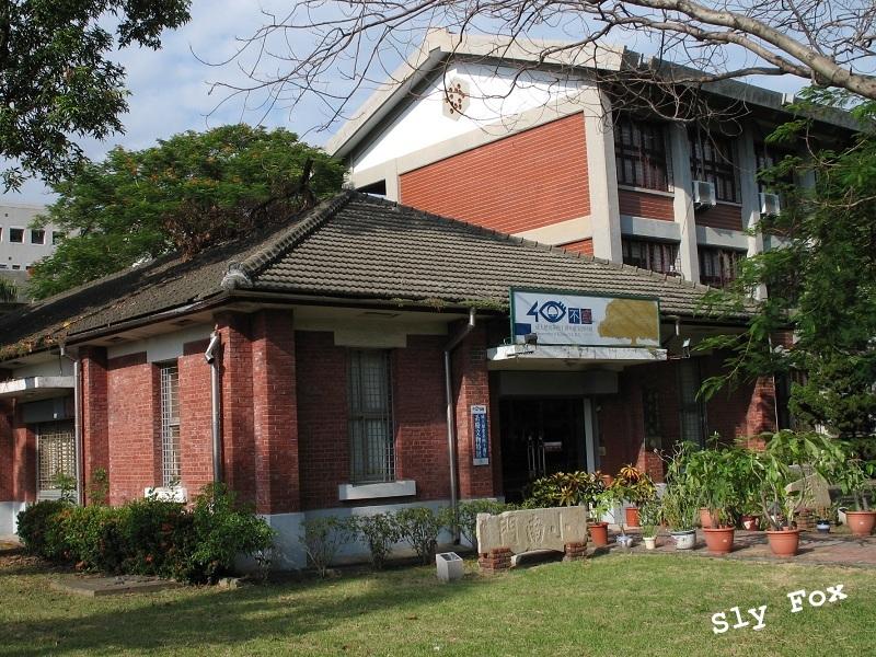 臺南成大歷史文物館