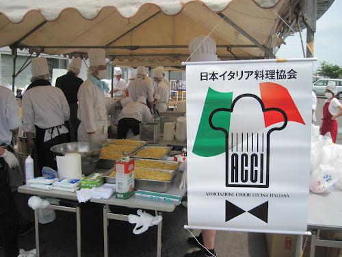 日本イタリア料理協会の炊き出し
