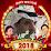 sher wali's profile photo