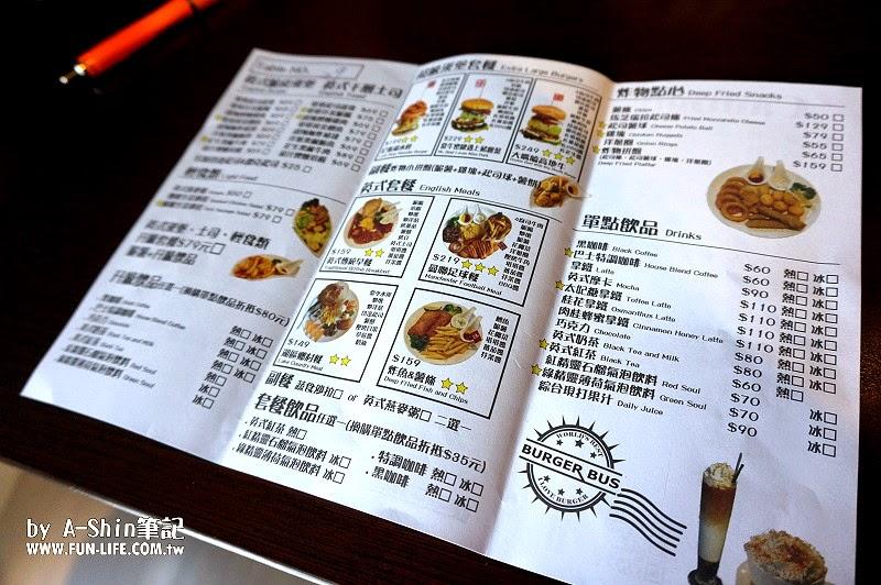 漢堡巴士Burger Bus 菜單Menu