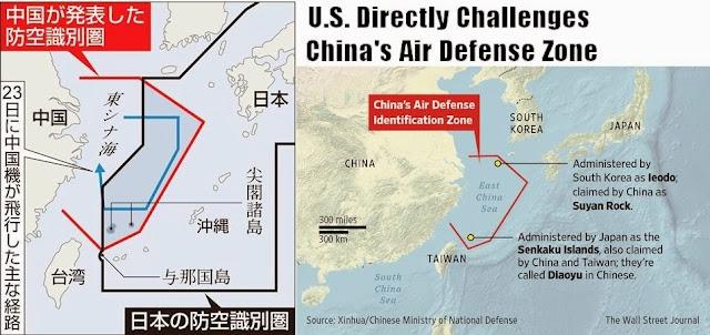 米軍爆撃機、中国設定の防空識別圏内を事前通報なしで飛行。米国防総省「今後もこれまで通りこの空域で航空機運用をする」