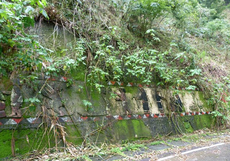 Puli  en passant , entre autres, par les villages de l ethnie Bunum de Loloko et Dili. J 10 - P1170176.JPG