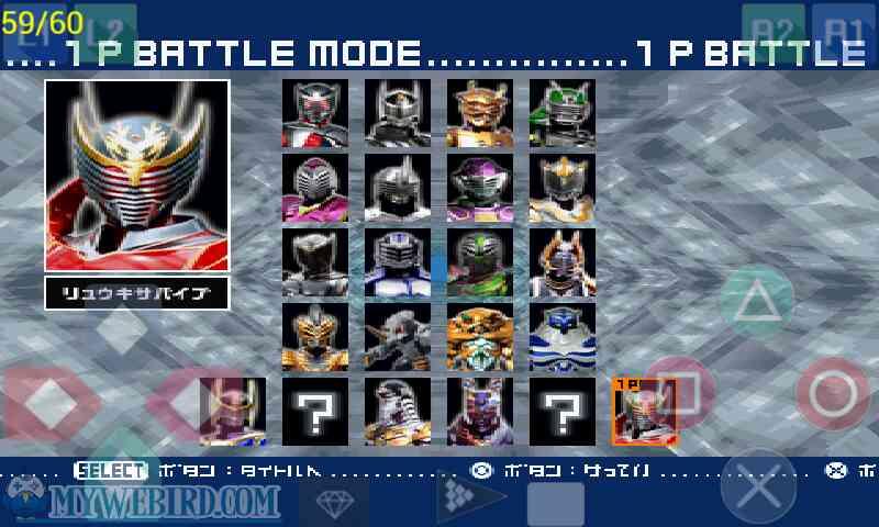 kamen rider ryuki characters