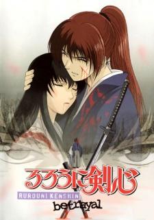 Rurouni Kenshin: Meiji Kenkaku Romantan - Tsuiokuhen - Samurai X: Trust and Betrayal | Rurouni Kenshin: Tsuiokuhen | Rurouni Kenshin: Reminiscence