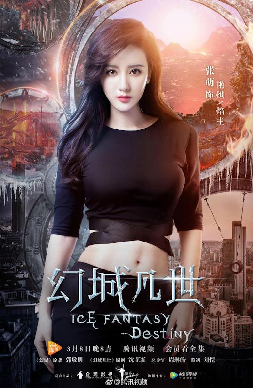 Ice Fantasy Destiny  China Drama