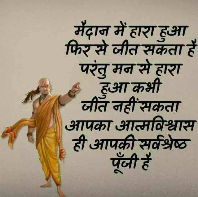 Good Morning Hindu God Images - Whatsapp Images