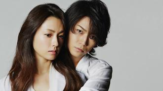 Second Love -Tình yêu thứ hai - Tình yêu thứ hai nhật Bản 2013 Poster