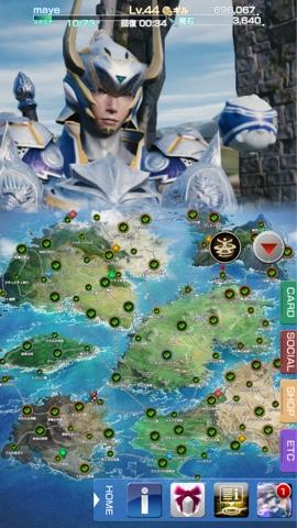 Ff Mobius Hunter Island Map