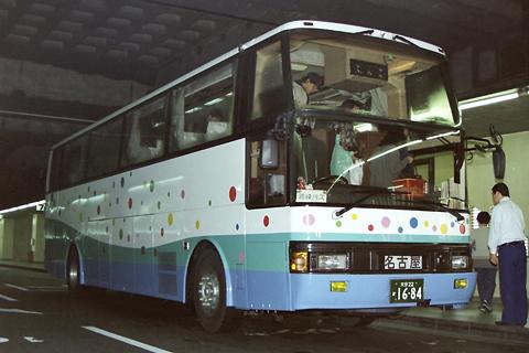 大分バス「ぶんご号」 1684
