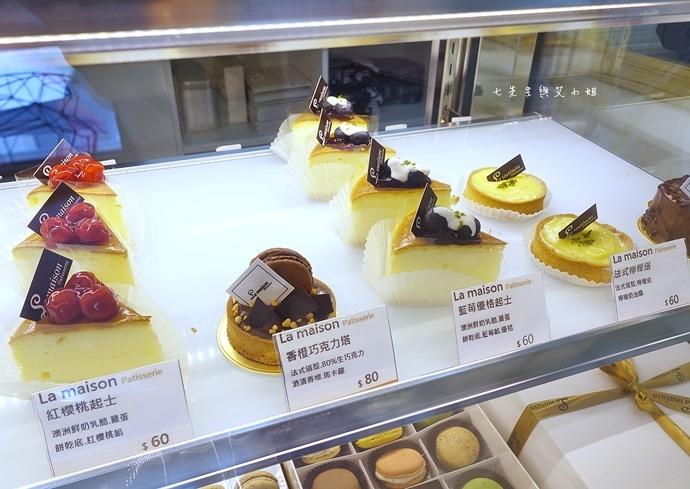 10 梅笙蛋糕工作室 La maison 台中美食 台中甜點 台中旅遊
