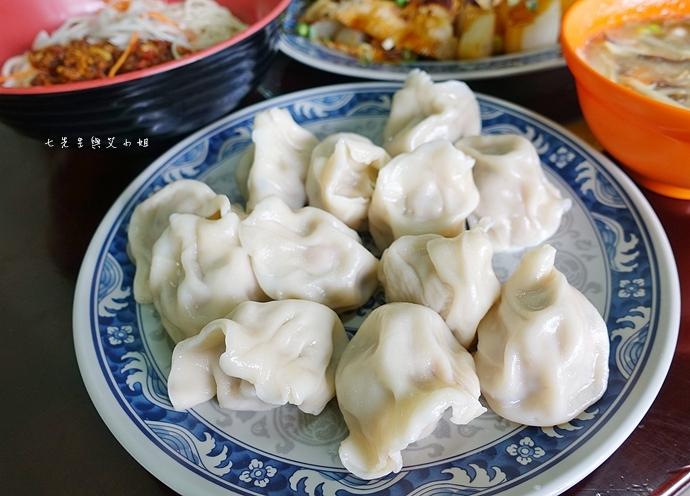 17 北大荒 超大水餃 滷味 南港美食