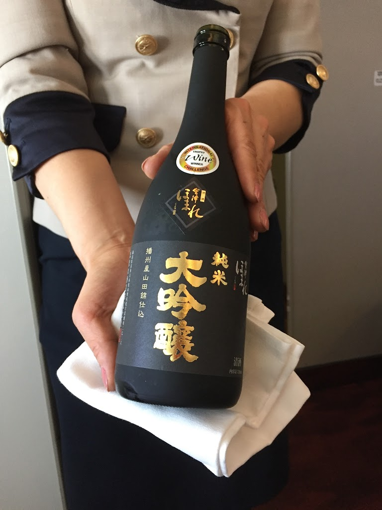 2016年03月: JAL915(東京・羽田= 沖縄・那覇) 国内線ファーストクラス 機内食