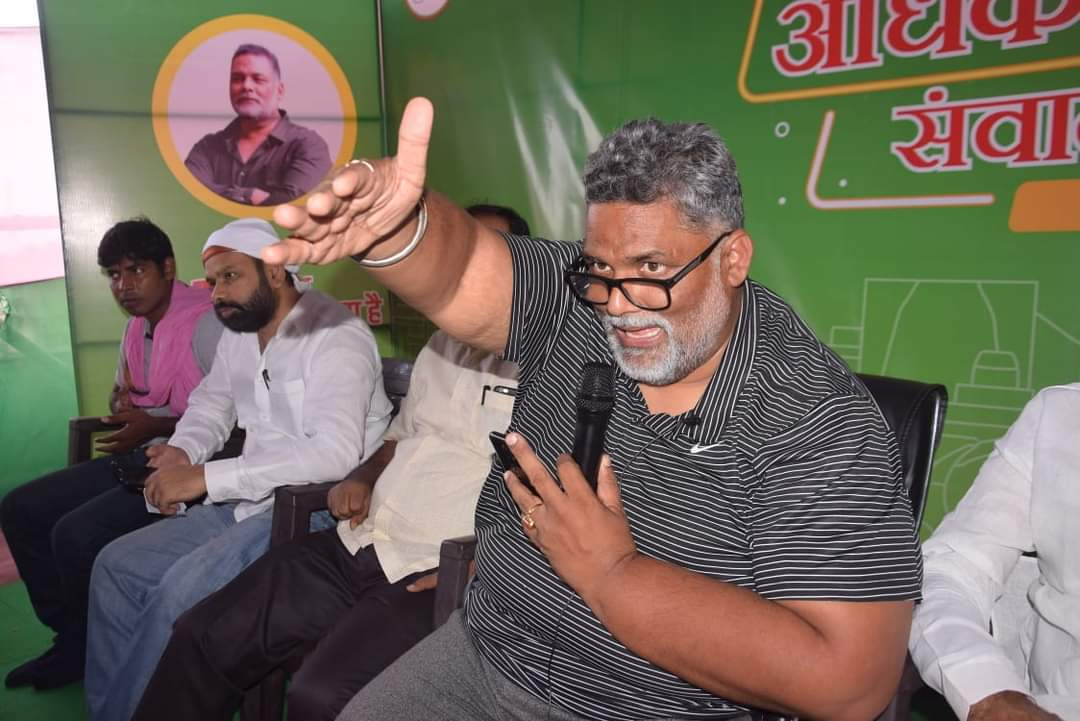 बिहार चुनाव में जाप 150 सीटों पर लड़ेगी चुनाव: पप्पू यादव   जाप पटना के सभी सीटों पर चुनाव लड़ेंगी
