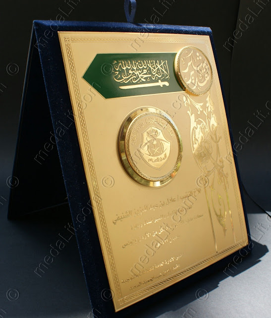 Gold-plated highlighted plaque award
