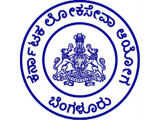The KPSC has published a press release and revised timetable for various posts of Group 'B' and 'C' at the Karnataka State Control Board.