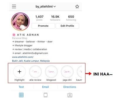 instagram_tutorial