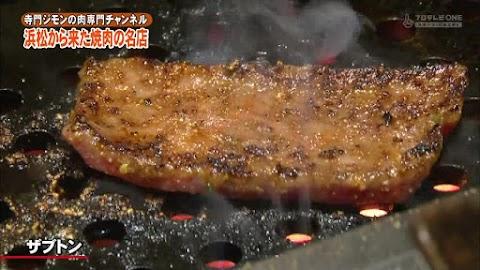 寺門ジモンの肉専門チャンネル #31 「大貫」-0738.jpg