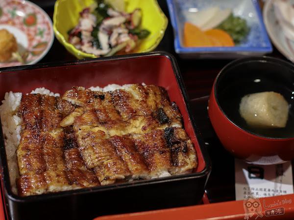 日本百年烤鰻技法小倉屋,外脆內嫩魚肉細而不膩