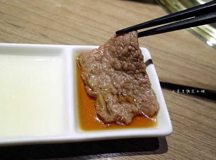 29 屋馬燒肉