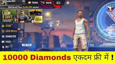 Free Fire Game Me Diamond Kaise Le?