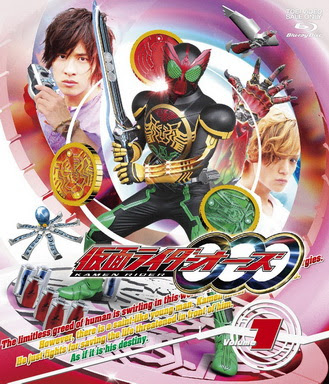 [MOVIES] 仮面ライダーOOO(オーズ) / Kamen Rider OOO