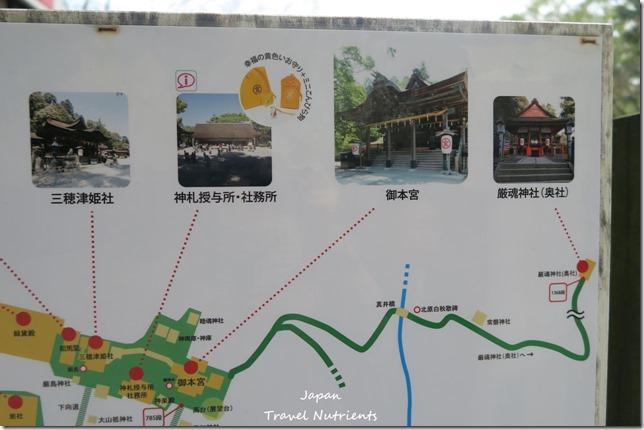 四國香川 高松 金刀比羅宮 (78)