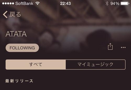 Apple Musicヘッダー画像のぼかし2