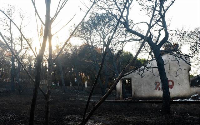 Μάτι: Τρία χρόνια από τη «2η πιο φονική πυρκαγιά του 21ου αιώνα παγκοσμίως»