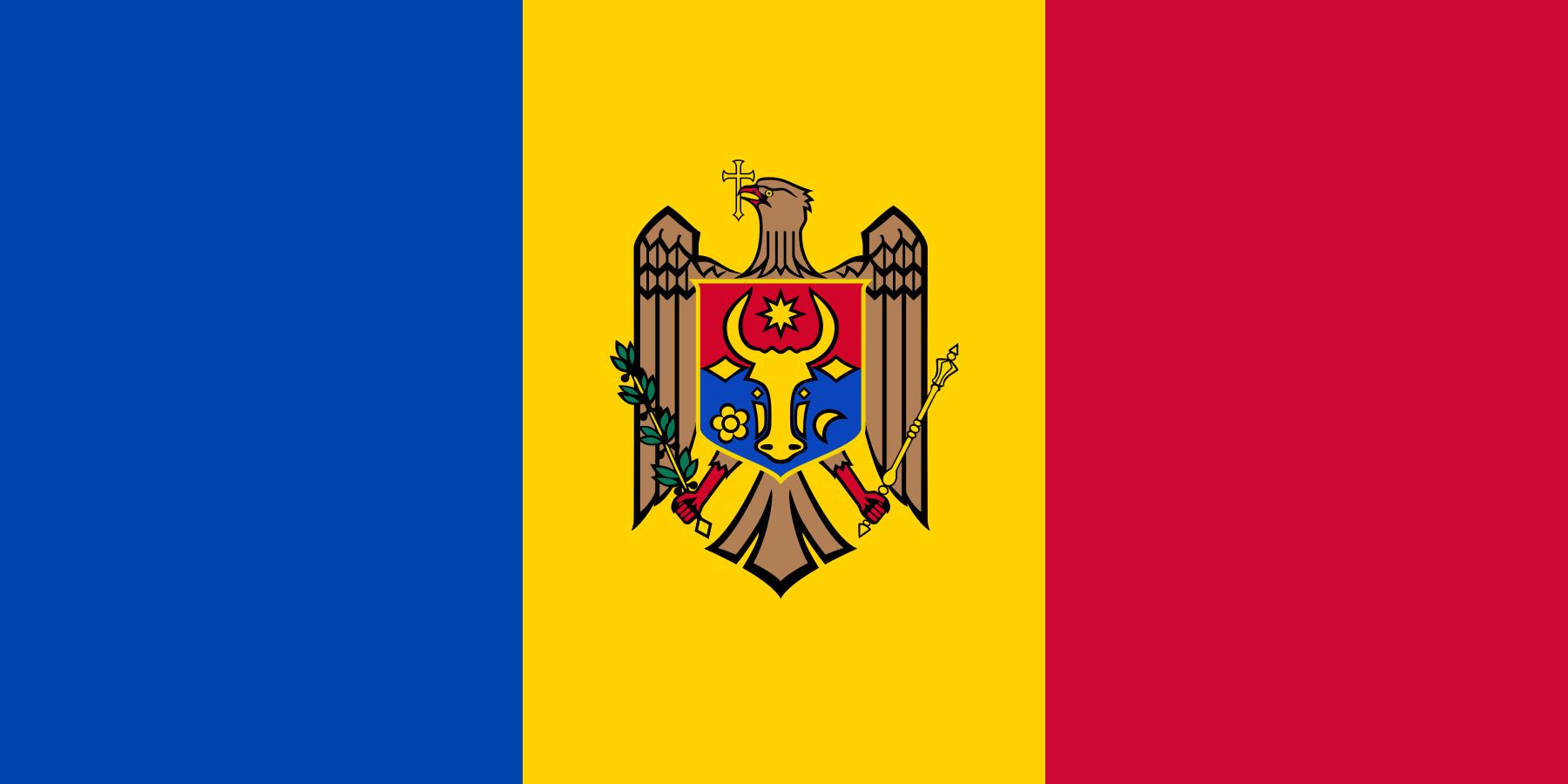 파일:몰도바 국기.png