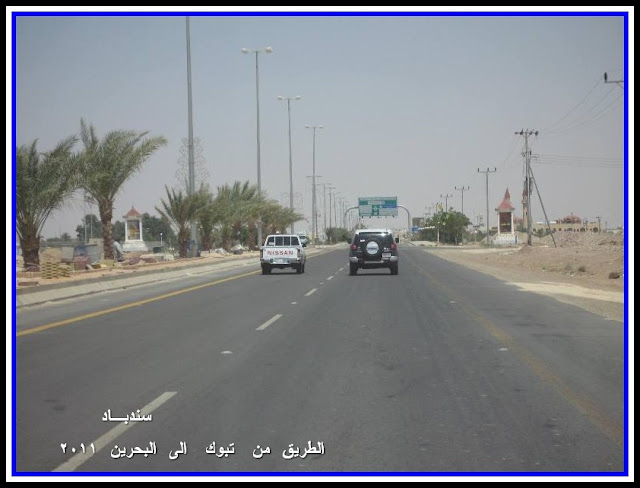 البحرين سندبـاد IMG_1707.JPG