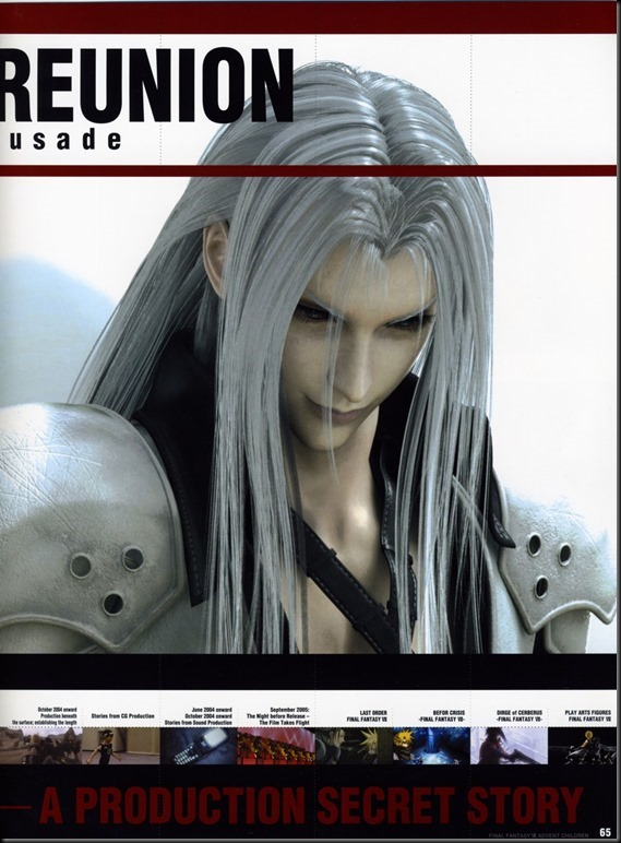 Final Fantasy VII Advent Children -Reunion Files-_854343-0067