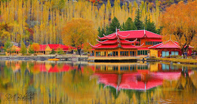 Shangrila In Autumn