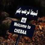 Chebaa (Liban)