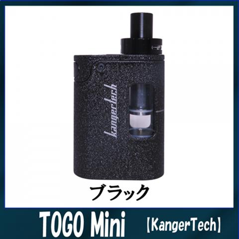 05241038 5924e431ac19a thumb%255B2%255D - 【MOD】Kangertech「TOGO Mini」(カンガーテック・トーゴーミニ)スターターキットレビュー。オールインワンタイプBOXMOD。【ベプログ/VAPE/電子タバコ】