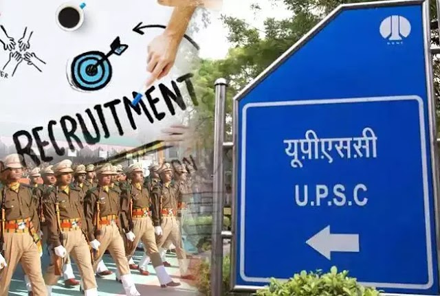 UPSC CISF Recruitment 2019 / UPSC CISF Recruitment for 2019, notification will be issued on Assistant Commandant posts