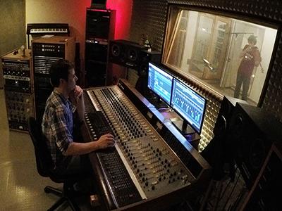 Binary Recording Studio